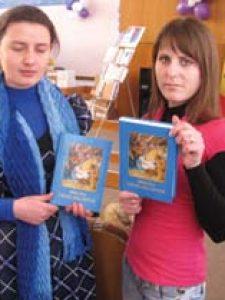 Presentation av gagauziska Barnbibeln
