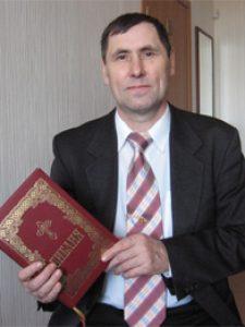 Bibeln finns nu på udmurtiska