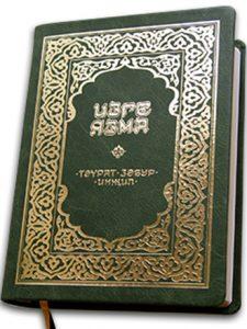 Tatarerna har fått Bibeln!